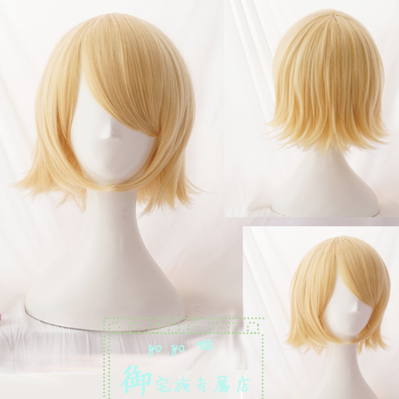Vocaloid Kagamine Rin Short Blonde Heat Resistant Hair Cosplay Costume Wig + Track + Wig Cap
