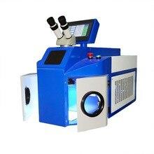 Машина для изготовления золотых цепей 200 Вт лазерная сварочная машина для продажи