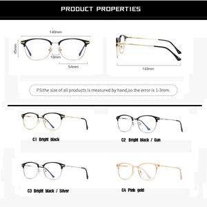 Image 5 - Pro Acme Gafas de bloqueo de luz azul TR90 para mujer, lentes de ordenador para jugadores, gafas con pantalla Anti radiación PB1207