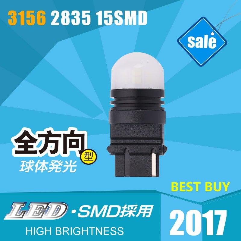 3156 Automobile LED Brake Lights Signals LED Lights Wholesale 6000K White Lights DC 10V 36V LED Lamp