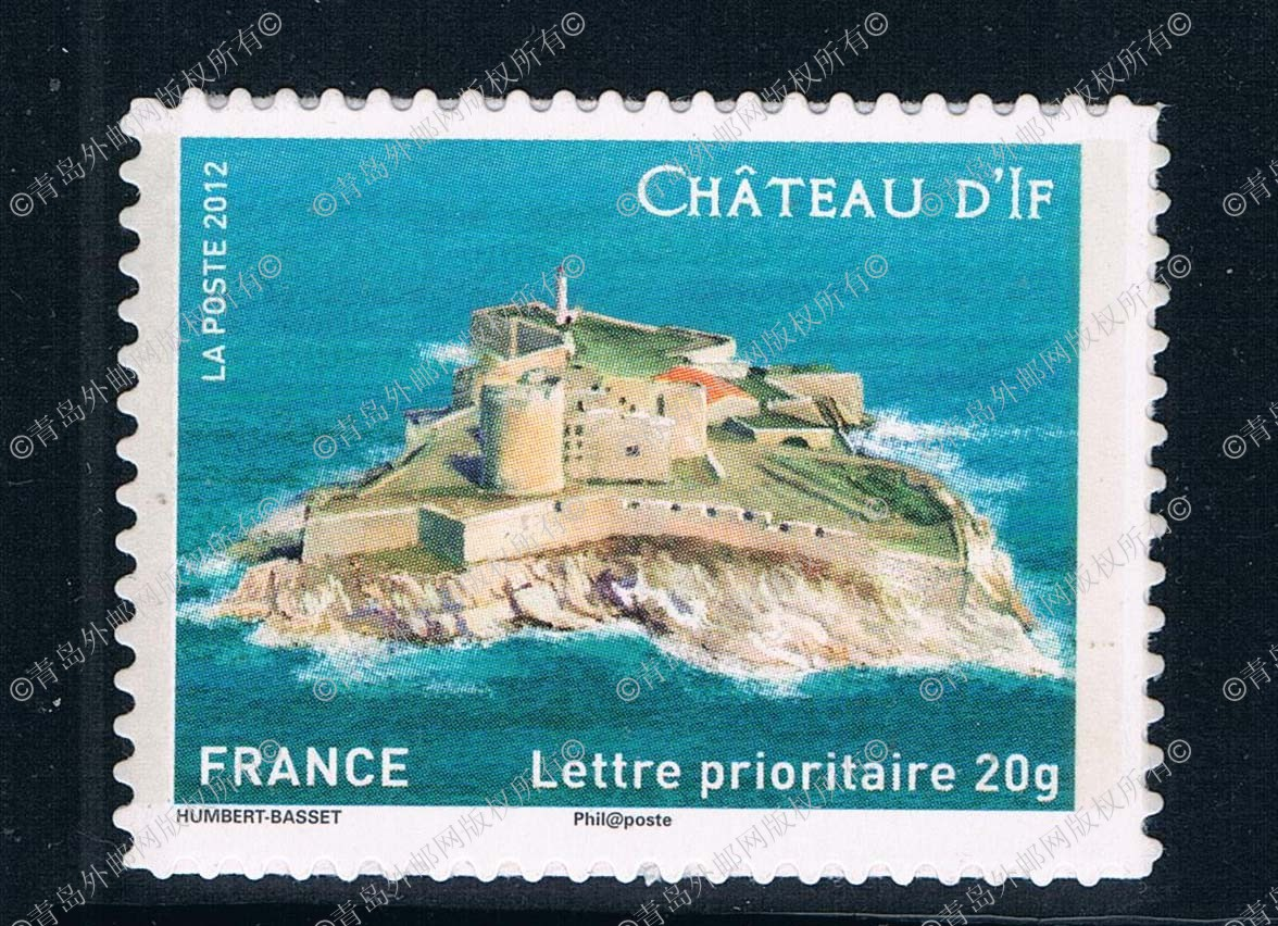 FR0978 2012 French Chateau d'If self-adhesive stamps 1 new 0316 from 2012 ea1420 1ms new 0626 coastal bird stamps