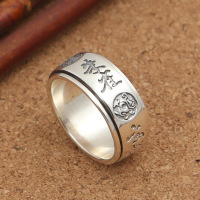 S925 wholesale silver jewelry ms.man simple energy saving smooth rotation brave ring