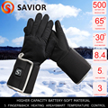 Savior heated glove liner for winter season outdoor sportsski biking riding hunting golf warmth gift women size SHGS05B