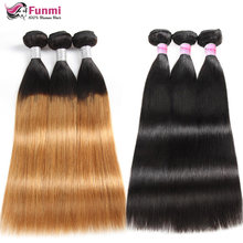 Ombre Brazilian Straight Hair Weave Bundles T1B 27 Virgin Hair Bundles Honey Blonde Funmi Virgin Human Hair Extensions 1/3/4pcs(China)