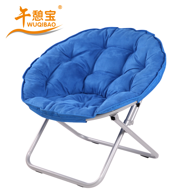 Ordinaire Afternoon Recreation Treasure Cozy Suede Chair Thickened Moon Disc Floor  Chair Beanbag Chair Folding Chairs In Dressers From Furniture On  Aliexpress.com ...