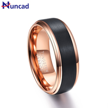 Nuncad T039R 8MM width 2.3MM thickness plating black matte surface and rose gold  tungsten ring for Wedding Jewelry Gift