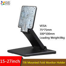 15  27inch Tilt Monitor Mounted LCD TV Holder Touch Screen Monitor Desk Bracket Folding  Monitor Table Stand MAX VESA100x100mm