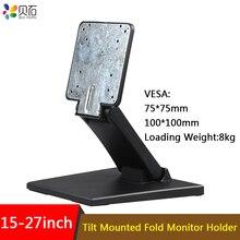 Soporte de TV LCD montado en Monitor de inclinación de 15  27 pulgadas soporte de escritorio para Monitor de pantalla táctil soporte de mesa abatible MAX VESA100x100mm