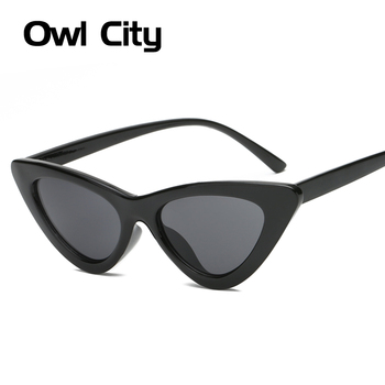 Owl Vintage Sunglasses Cat Eyes 1