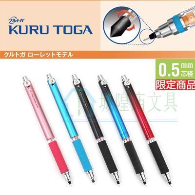 One Piece Japanese UNI Kuru Toga M5-656 UNI 1P Mechanical Pencil With Rotated Core 0.5mm new arrival uni kuru toga mechanical pencil 0 5mm