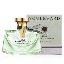 Jasmine Flower fragrance women's parfum long lasting bottle glass perfume femini