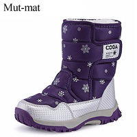 2018 new boots for children printing snow waterproof warm boots boy leisure footwear mountaineering boots warm for -30 degree