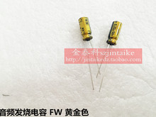 30PCS Nichicon audio capacitor 50V0.33UF 5X11 FW black gold skin for electrolysis free shipping