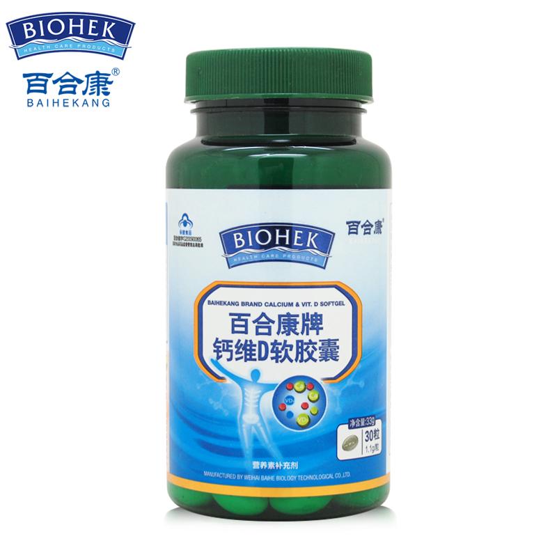 3 Bottles Calcium Capsules Vitamin d3 Capsules Prevent Bones Osteoporosis