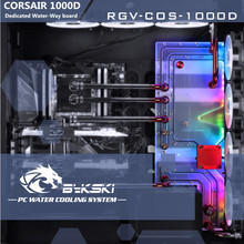 Bykski Waterway Board Deflector Water Cooling Program Channel Board RBW Lighting For CORSAIR 1000D Chassis RGV-COS-1000D