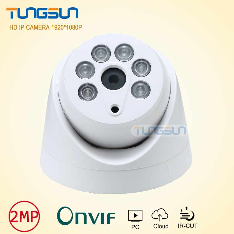New HD 1080P IP Camera Array 6 LED Onvif WebCam white colour Indoor Dome CCTV 2MP Surveillance Camera P2P Infrared Night Vision zea afs011 600tvl hd cctv surveillance camera w 36 ir led white pal