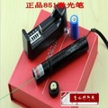 Portable 3 Mile Range 532nm 1000mw Green Laser Pointer Pen Dot Visible Beam 851 Teaching tool education