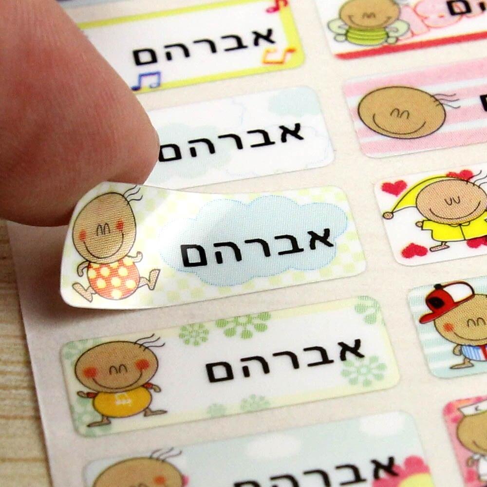 IL TRASPORTO LIBERO 100 Piccoli Bean Nome Etichette Tag Affari Etichette Adesivi Water Proof Decalcomanie Multicolore Bambini Adesivi