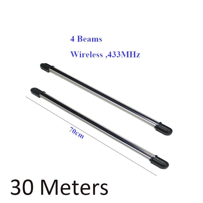 GZGMET 4 Metal Case Beams Digital Infrared Barrier Beam Detector Window Perimeter Alarm System Fence Sensor цена