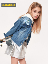 Balabala Girls Denim Jacket with Collar Fashion Jeans Jacket with Raw-edge Hem Children Teenager Girls Jacket Spring Clothes