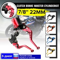2pcs 7/8 CNC Universal Motorcycle Brake Clutch Master Cylinder Lever Cable Clutch Reservoir for Scooter Sport Street Dirt Bike