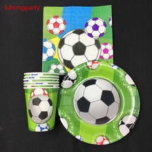 Football theme 20pcs paper cups+ plates+20pcs Napkins for Children Kids Birthday Party Decoration