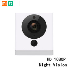 Xiaomi 7075xiaofang 1 s HD 1080 P Wifi מצלמה mijia IP מצלמה ראיית לילה אלחוטי מעקבים מצלמה עבור אבטחת בית תינוק צג