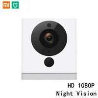 Xiaomi xiaofang 1s HD 1080P Wifi camera mijia IP camera Night Vision wireless surveillance camera for home security baby monitor