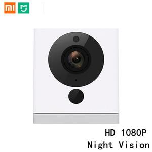 Image 1 - Xiaomi xiaofang 1s HD 1080P Wifi camera mijia IP camera Night Vision wireless surveillance camera for home security baby monitor
