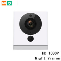 Xiaomi xiaofang 1s HD 1080P Wifi camera mijia IP camera Night Vision wireless surveillance camera for home security baby monitor