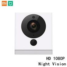 كاميرا شاومي xiaofang 1s عالية الدقة 1080P تعمل بالواي فاي كاميرا mijia IP كاميرا مراقبة لاسلكية للرؤية الليلية لمراقبة الأطفال لأغراض الأمن المنزلي
