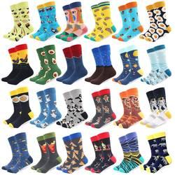 1 пара мужские хлопчатобумажные носки цветные художественные носки многоцветные дизайнерские уличные забавные носки скейтбордиста