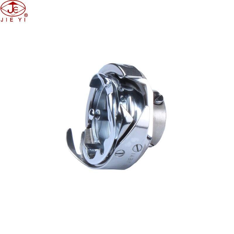 Sewing machine shuttle hook for GOLDEN WHEEL CS 2160 CHUANG WANG CW 1105 N STAGER CONSEW DBM A(Z14) KHS20 TZ 2160185101