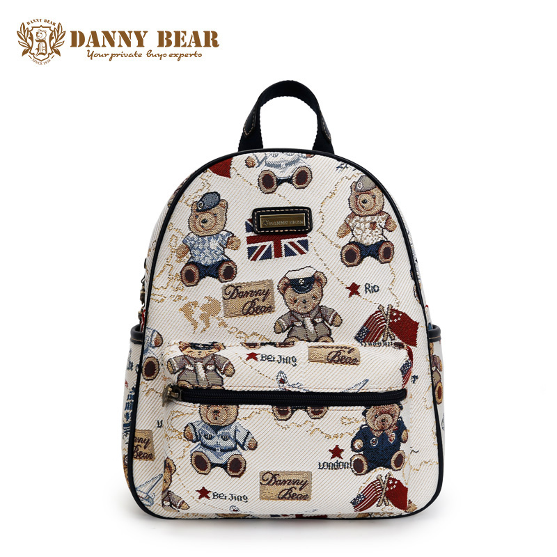 DANNY BEAR Women Large White Travel Backpack Cheap Korean School Backpacks For Teenagers Girls Fashion Quality Back Pack Bags danny bear women vintage leather backpack cheap cute school backpacks for teenage girls large shoulder bags man travel daypack
