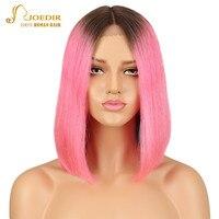 Joedir короткие человеческие волосы парики для черных женщин бразильские Реми Прямые Цветные человеческие волосы парики с волосами младенца
