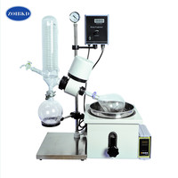 ZOIBKD Best Quality Laboratory RE 201D Small Volume Rotary Evaporator 0.25 2L Vacuum Decompression Extraction Distiller Machine