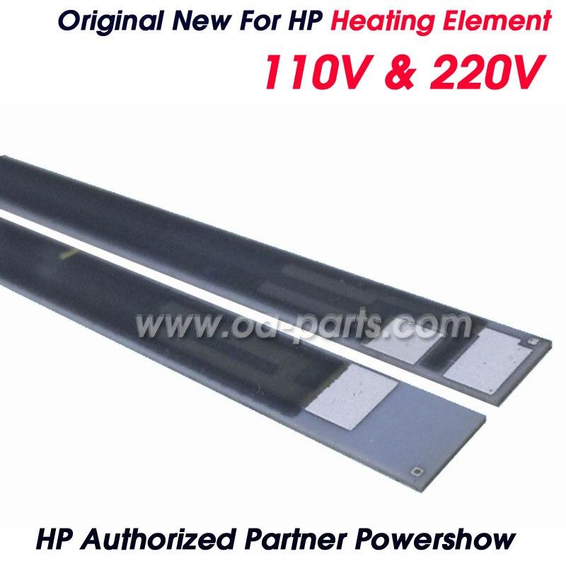 Heating Element 220V for Fuser HP LJ P4014//P4015//P4515 OEM BRAND NEW USA SELLER!