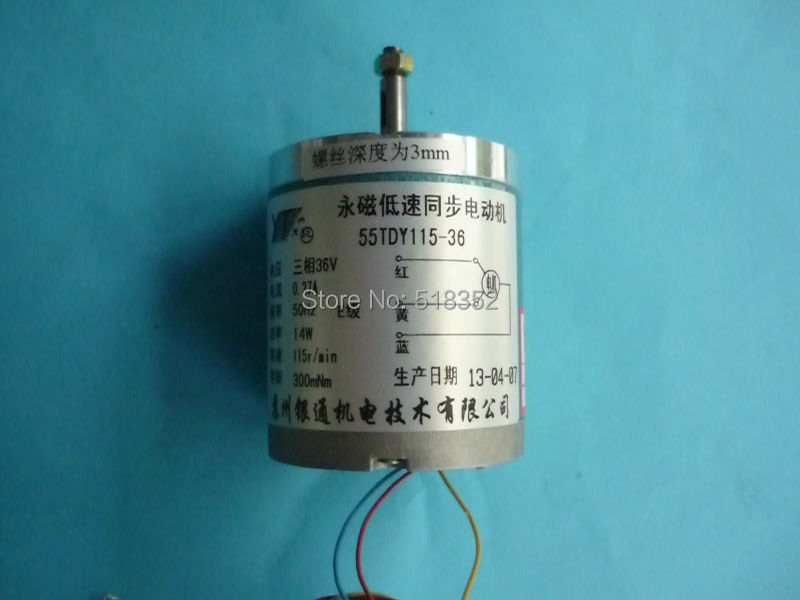 55TDY115-36 36V 0.37A 300mNm Three Phase Permanent Magnetic Low Speed Synchronous Motor with 3 wires for EDM Drilling Machine все цены