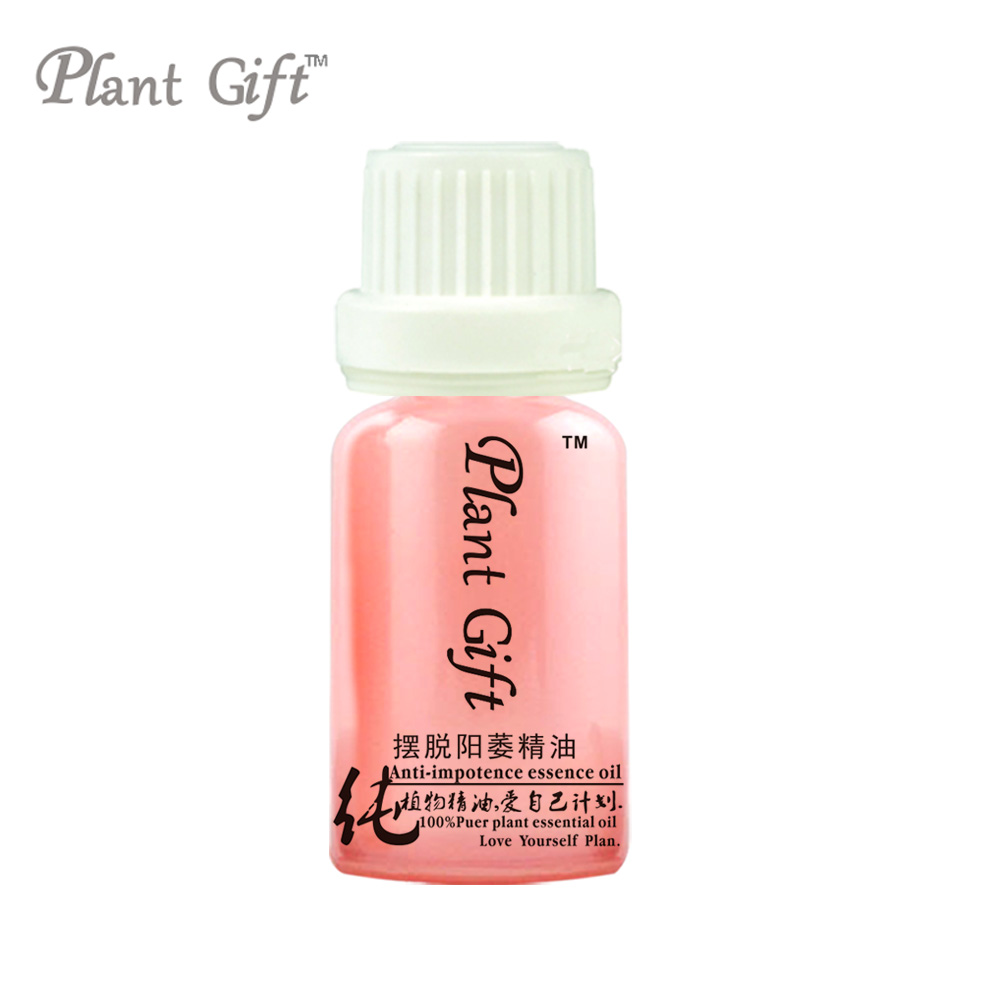 100% Compound Essential Oil Anti-impotence Essence Oil Enhance Sexual Ability Jasmine, Ginger Oil Man Maintenance 4