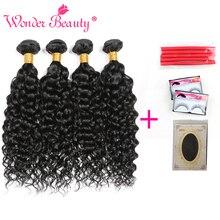 Wonder Beauty Brazilian Water Wave Bundles Human Hair Weave Bundles 1Pcs 8