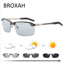 New Brand Photochromic Sunglasses Men Polarized Chameleon Discoloration Driving Glasses Retro rimless square MetaL sunglasses