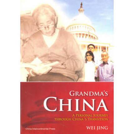 Grandma's China Language English