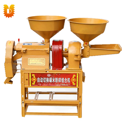Grain Processing Portable Rice Milling and Rice Grinding Combination Machine