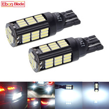 2 x T10 W5W 194 168 2825 High Power 4014 42 SMD Auto LED Back Up Reverse Light Parking Bulb Lamp White 6000K 12V 24V Car Styling patriot pa 445 t10 x treme