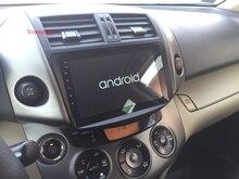 Youmecity Octa Core Android 7,1 unidad principal del coche reproductor multimedia para Toyota RAV4 Audio Video estéreo navegación GPS Radio RDS wifi