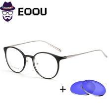 Eoouooe tr90 круглая оправа для очков мужские и женские очки