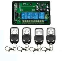 AC80-260V 4CH РФ Беспроводной Системы Дистанционного Управления/Мотор и электрические двери 220 В приемник Обучения кодекса