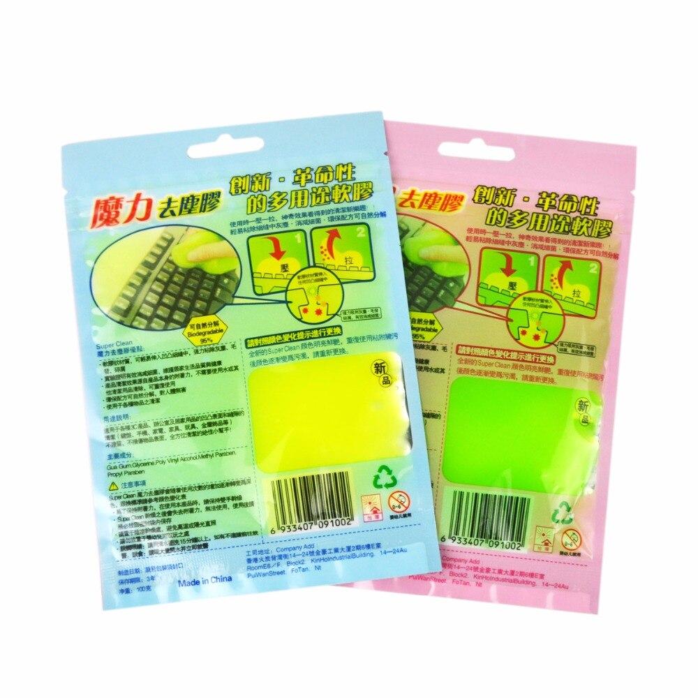 Best quality 2 pcs Super Clean Magic Gum Glue for Your Car