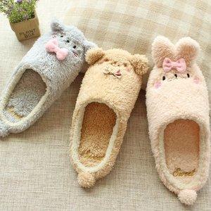 Image 5 - ¡Nuevo! Zapatillas de invierno Millffy con conejo adorable y cálido, zapatos antideslizantes para el dormitorio