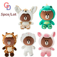5pcs/set 23cm dressing cosplay Korean brown Teddy bear dinosaur tiger fox series stuffed toys for children's birthday presents